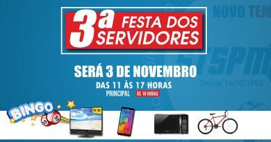Dia 3 de novembro acontece a 3ª Festa dos Servidores, às 11 horas. Garanta seu convite!